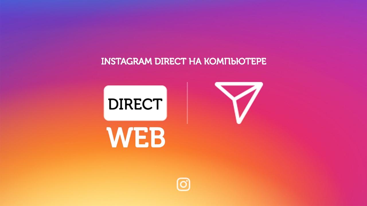 Instagram насчитывает в своих рядах более миллиарда человек