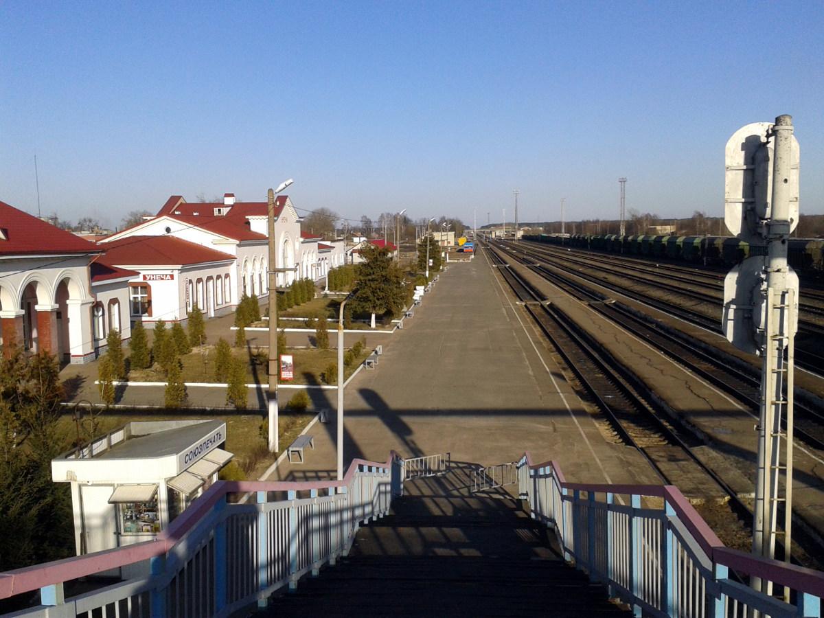 В 1940 году поселок получает статус города и становится крупным центром железнодорожного узла