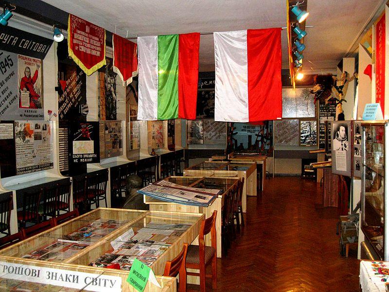 музей Мира