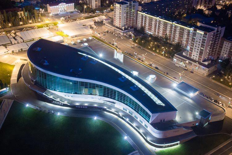 Уфимский Конгресс-холл