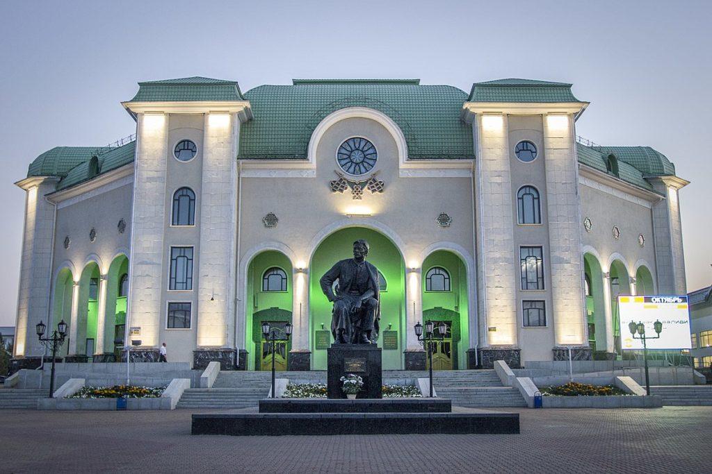 Башкирский академический театр драмы имени башкирского поэта Мажита Гафури
