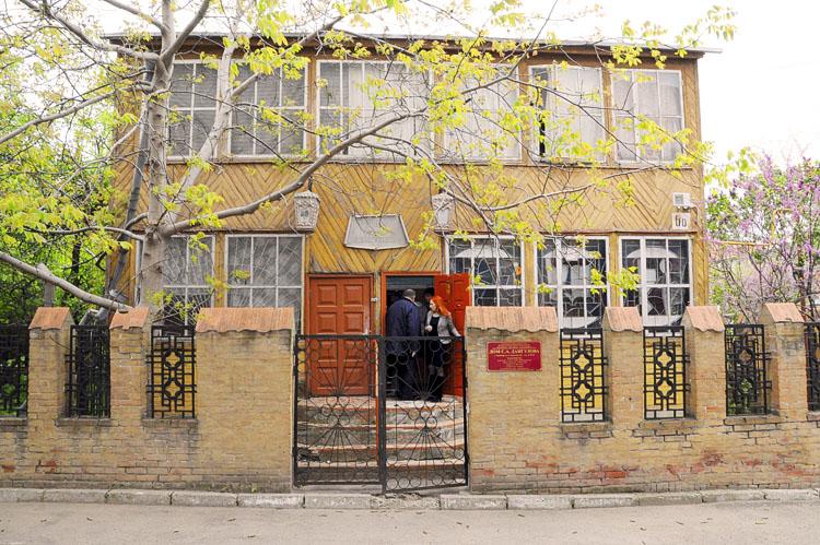 дом музей Саввы Дангулова
