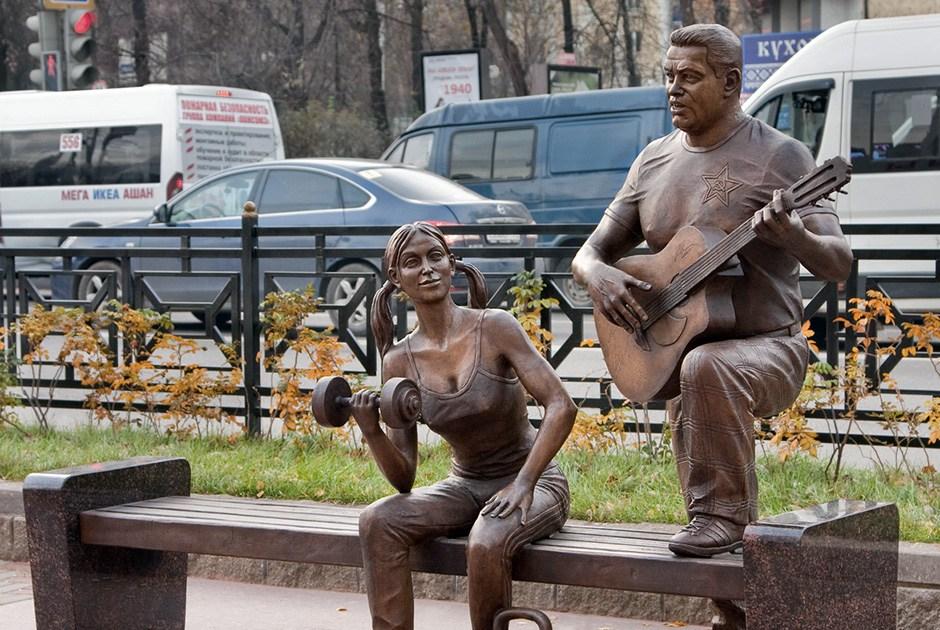Памятник «Ребята с нашего двора»